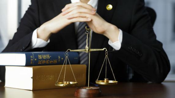 事業承継の「争続」対策に必須!「遺留分・民法の特例」の知識