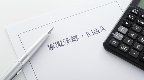非上場会社の株式承継…譲渡、贈与のどちらを選択すべきか?