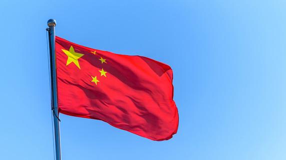 中国「デジタル人民元」発行を正式に示唆…考えられる影響は?