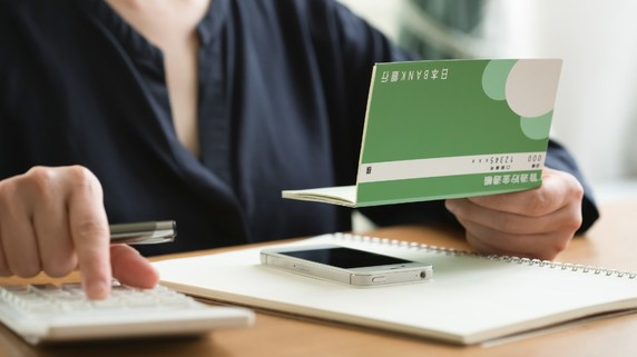 元国税専門官が忠告…同居家族への「報酬」が要注意なワケ