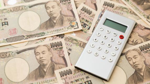 「障害者控除」の適用で、相続税額を300万円以上減らした事例