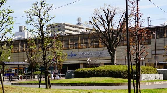 東洋一の団地があった「獨協大学前」…駅名改称で街の変化は?