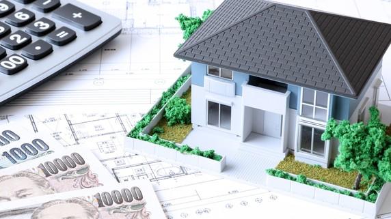世田谷の住宅で「ローン」に苦しんでいたが…金利減の秘訣は?