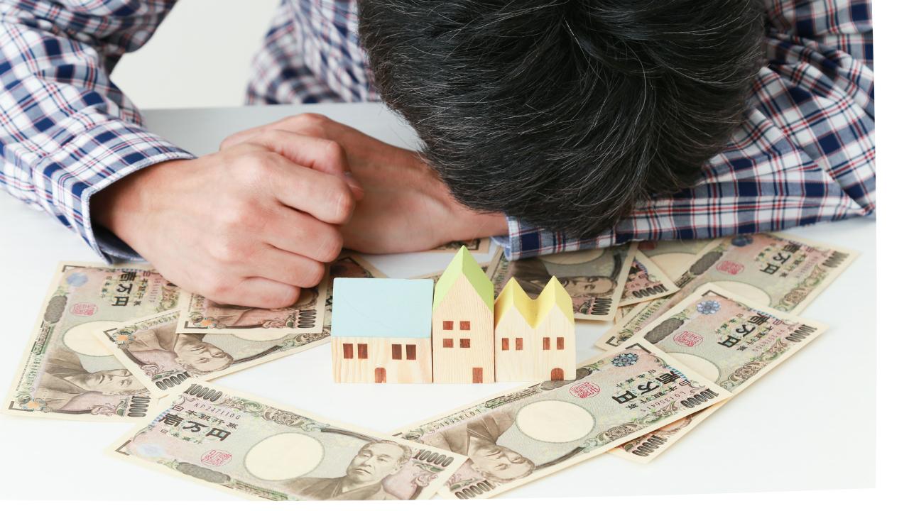 プラスの財産より「マイナスの財産」が多い場合の相続対応策