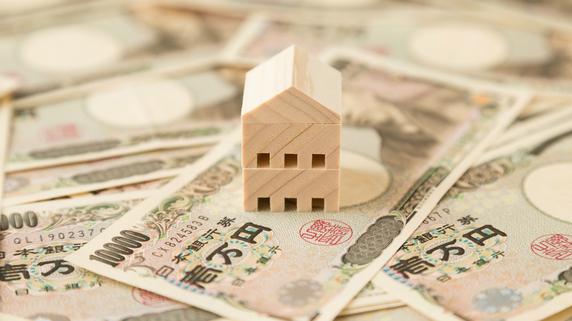 高所得者の税金対策…「不動産投資」が有効といわれる理由