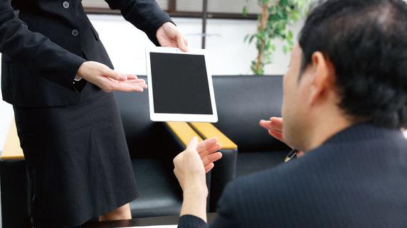 タブレットPCの使い勝手を高める「タブデザイン」とは?