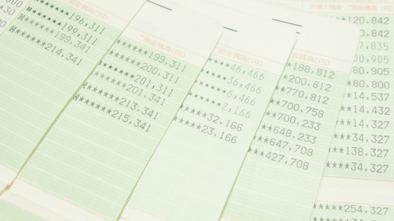 資産運用型保険の「運用重視」「死亡保障重視」の違いとは?