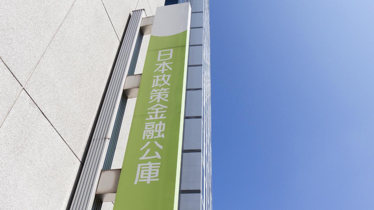 中小企業の資金調達・・・日本の「金融」が抱える課題と解決策