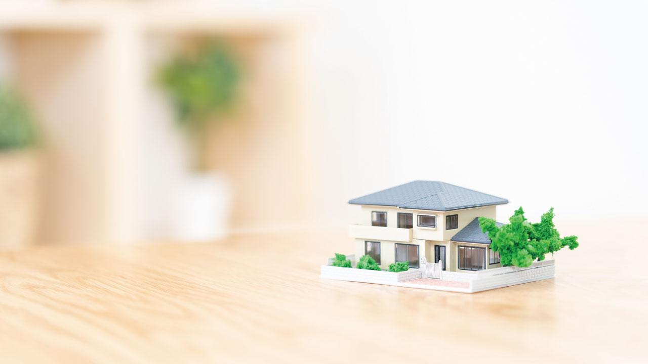 小規模宅地等の特例…該当する土地が複数ある場合の節税術