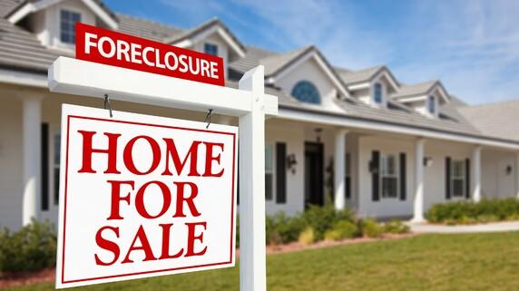 「自宅売却は少なくとも所有期間は5年を」元国税専門官ズバリ