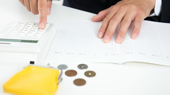 事業用現金の動きを管理する「現金出納帳」の記入例