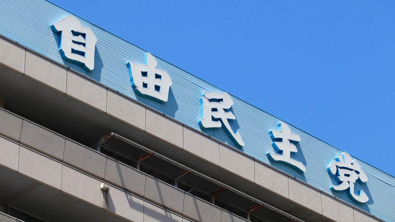自民党新総裁に岸田文雄氏~今後の日本株への影響を考える