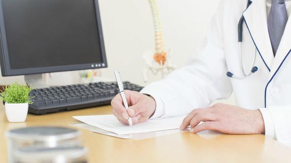 地域包括ケアシステムにおける「地域医療連携推進法人」の役割