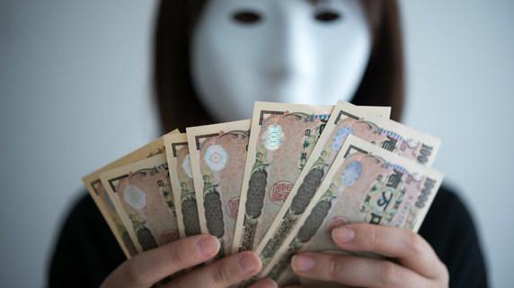 都道府県別ランキング…「金融トラブル」の多い県、第1位は?