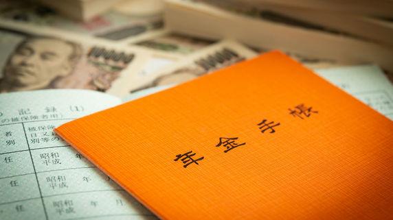 年金消失「虚偽で大金溶かした」破綻懸念のなか…日本人絶句