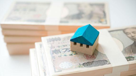相続・贈与等で取得した財産の「取得費・取得時期」の算出法