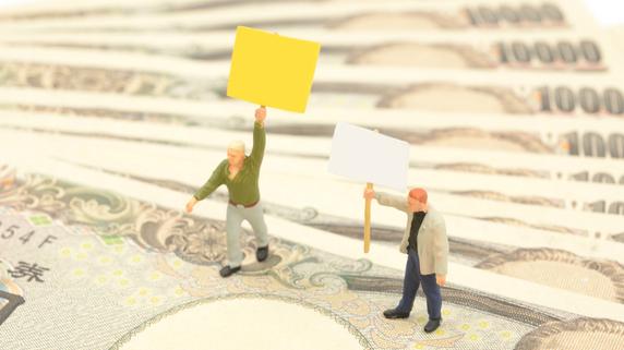 銀行が嫌がる交渉術 借入金を「たたむ、削る、変える」とは?