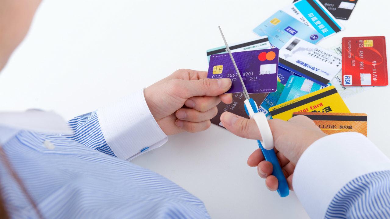 保有するクレジットカードの数は「信用情報」に影響するのか?