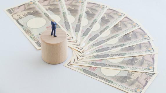 個人資産の「現金・預貯金」による保有は安全か?