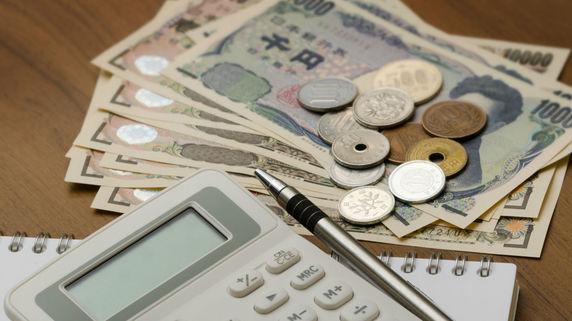 日常的な生活援助の範囲内で支援を行う、日常生活自立支援事業