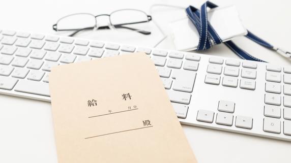 「事前確定届出給与に関する届出書」にまつわる税務調査事例