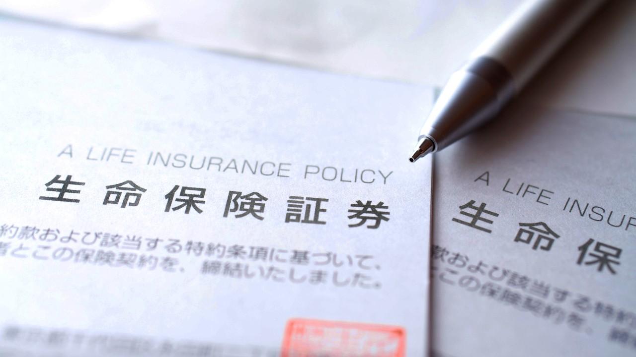 長女だけに遺された「生命保険三千万円」は遺産分割の対象か?
