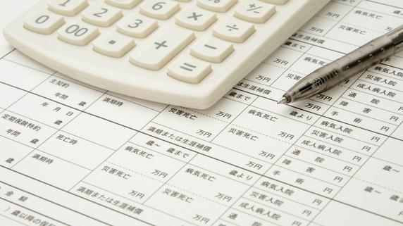 生命保険を活用して仮払金(役員貸付金)を精算する方法