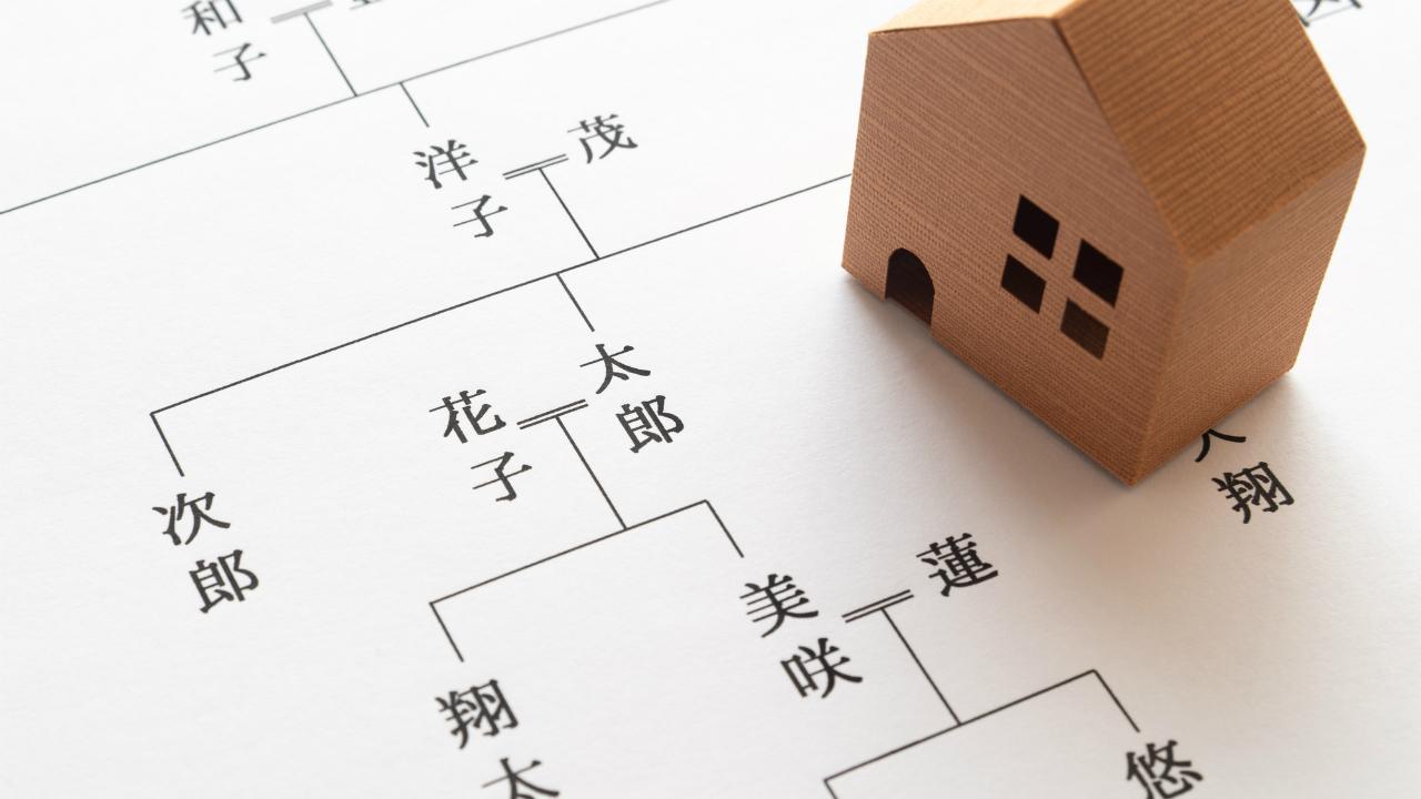 配偶者居住権…遺言書には「相続させる」ではなく「遺贈する」