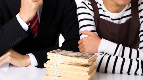 内縁関係の相手と離別…慰謝料・財産分与は主張できるか?