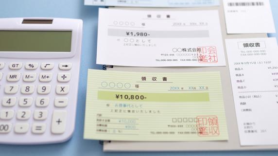 脱税との違いはどこか?確定申告で得する「節税の考え方」2つ