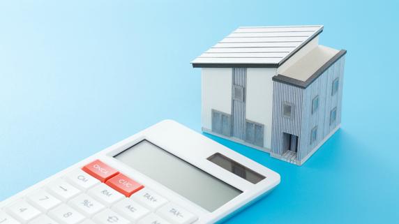相続税を大幅圧縮できる「小規模宅地等の特例」とは?
