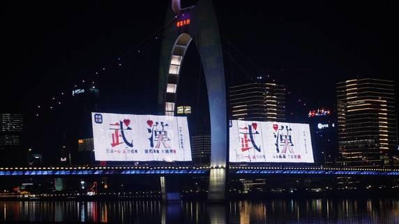 新型コロナに翻弄される中国「ガバナンスと経済のジレンマ」