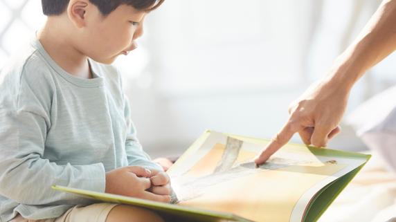 【クイズ】この絵、なんて読む?江戸時代の脳トレ「はんじ絵」