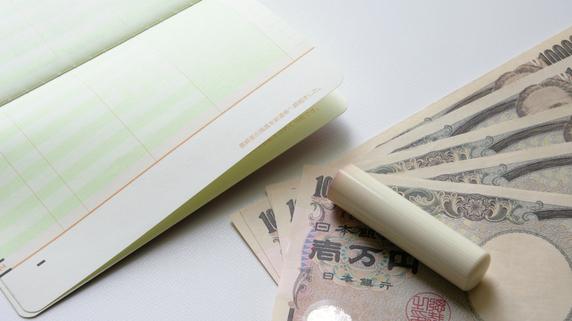 銀行預金が「投資」手段の1つといえる理由