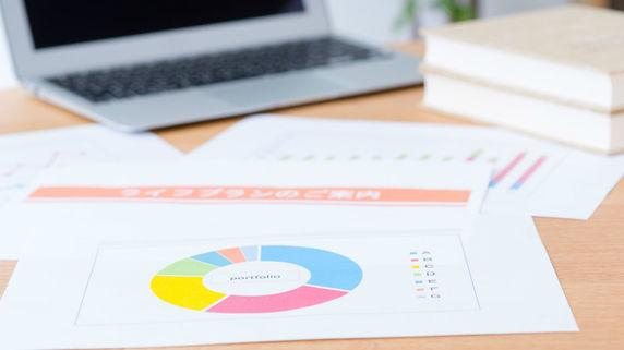 初期費用、解約控除・・・「資産運用型保険」活用時の留意点①