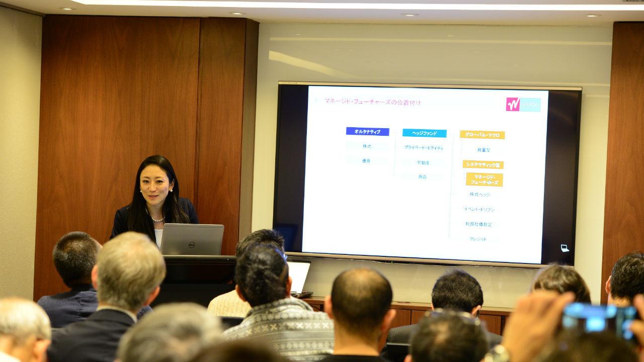香港で開催された投資フォーラムに多数の日本人が参加した理由