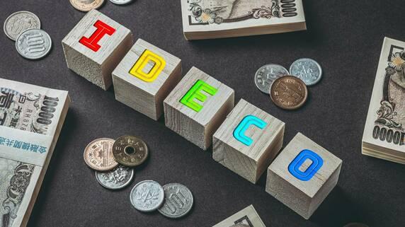 iDeCoを楽天証券で始める前に知っておきたい、おすすめポイント3つ