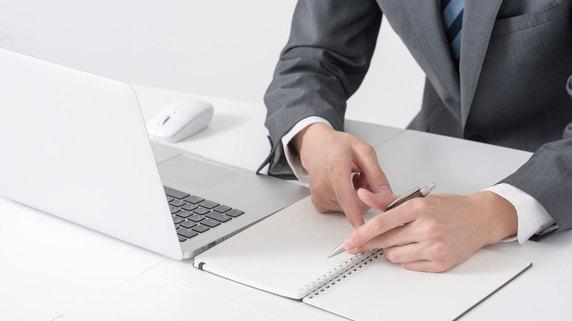 従業員がいなくても「補助金」を申請することは可能か?