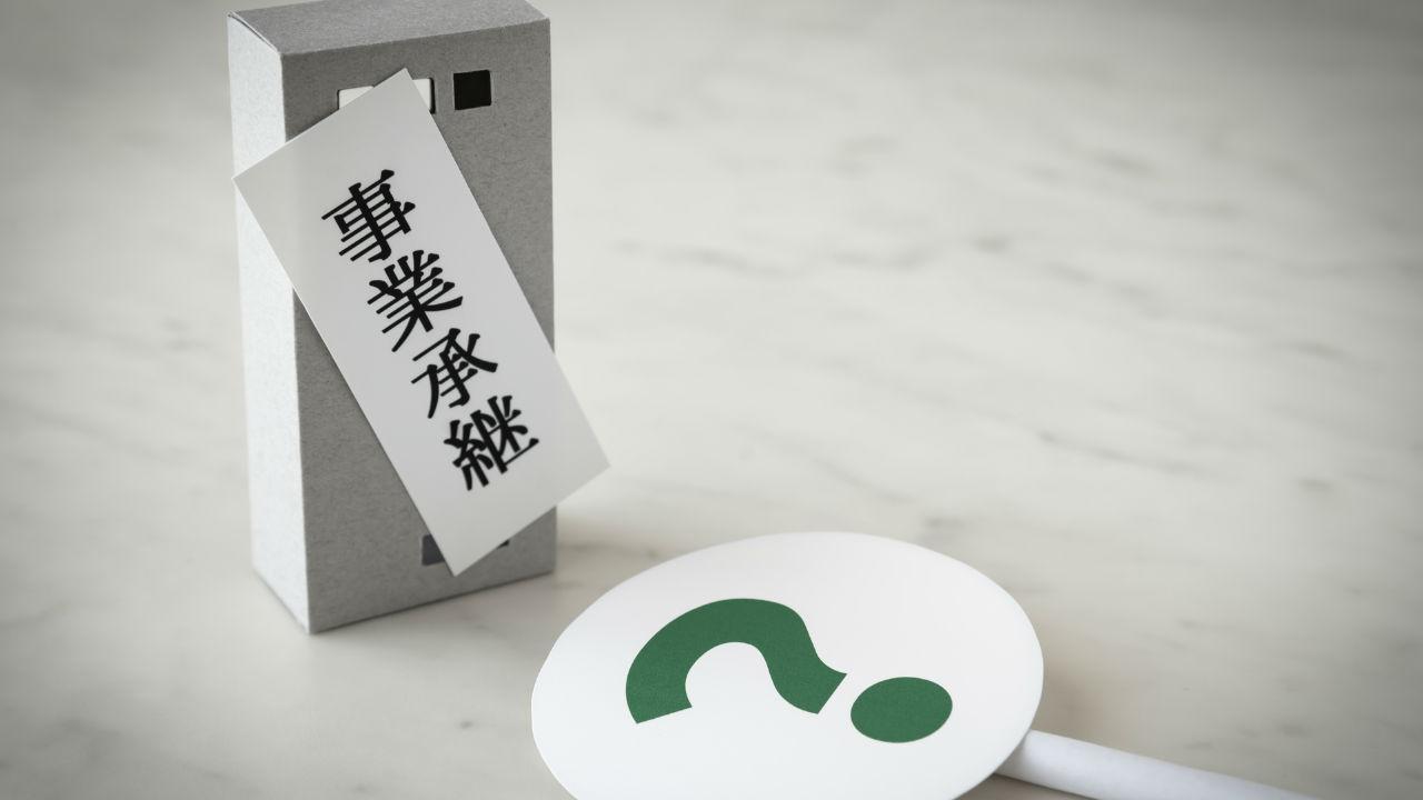 追悼・偉大な経営者ジャニー喜多川社長にも「誤算」はあった?