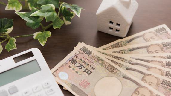 個人の財産の売却益にはどんな税金がかかるのか?