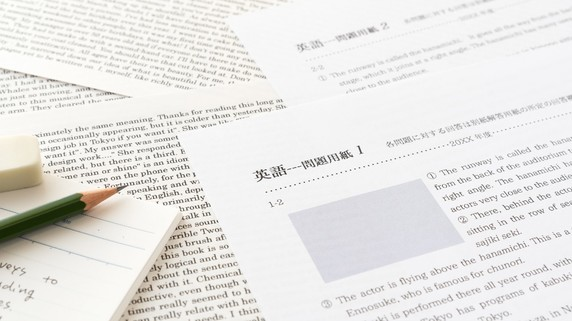 「翻訳機できるから英語力は不要?」東大教授、目から鱗の反論