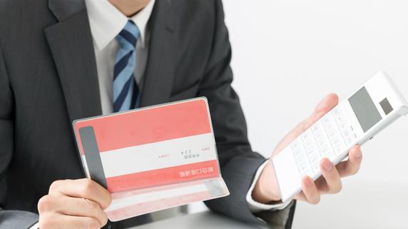 金融機関から融資を引き出すための「返済の根拠」の示し方