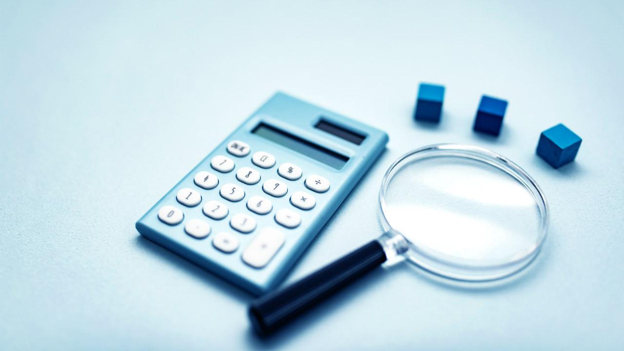 相続税の税務調査…「対象者に選ばれやすい」7つのケース