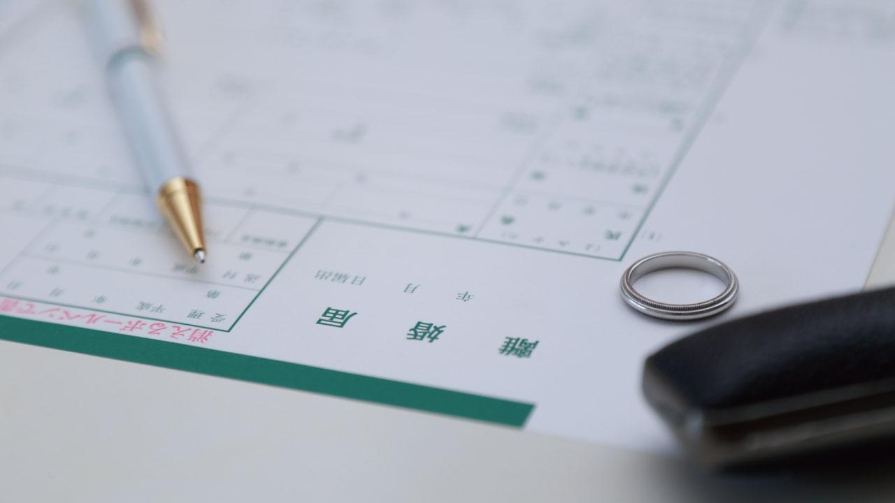 離婚時の財産分与における「対象財産の抽出」の重要性