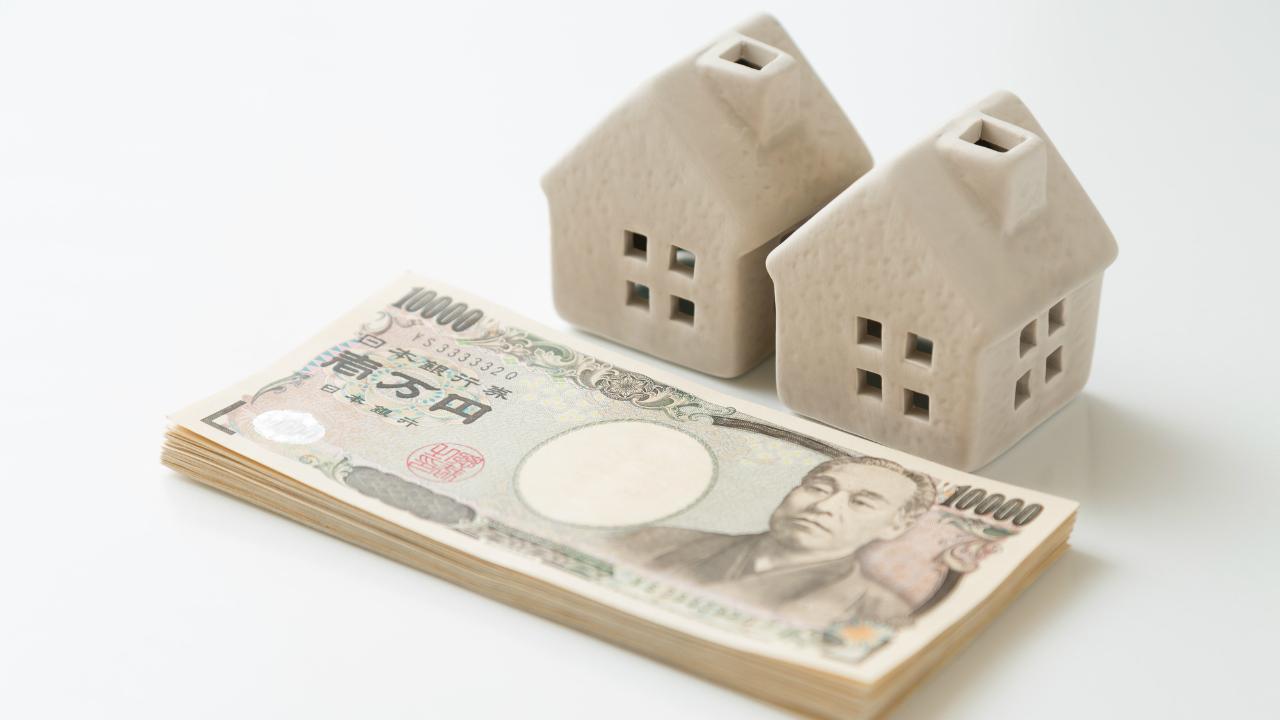 なぜ不動産は「相場」「適正価格」が見えにくいのか?