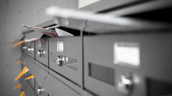 空き家管理の実践~屋内外の清掃・郵便物対応をどうするか?