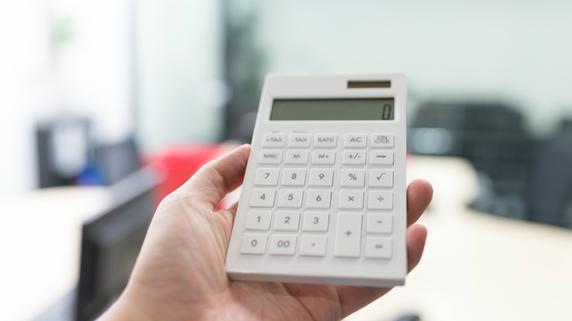 会社の資金力の安定性がわかる「流動比率」と「固定比率」
