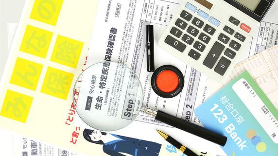 マンション投資の資金を増やす団体信用生命保険の活用法