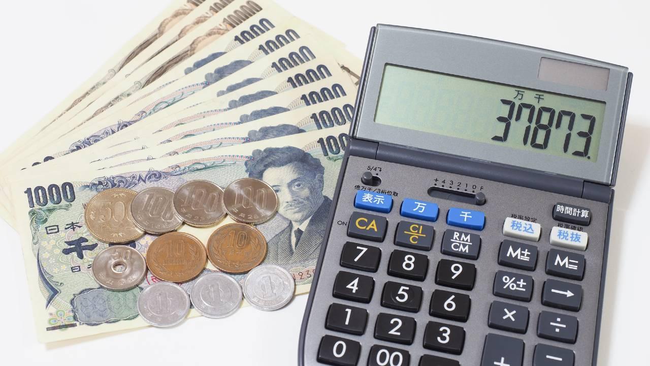 都道府県「会社員のお小遣い額」調査…1位と47位で4倍の差