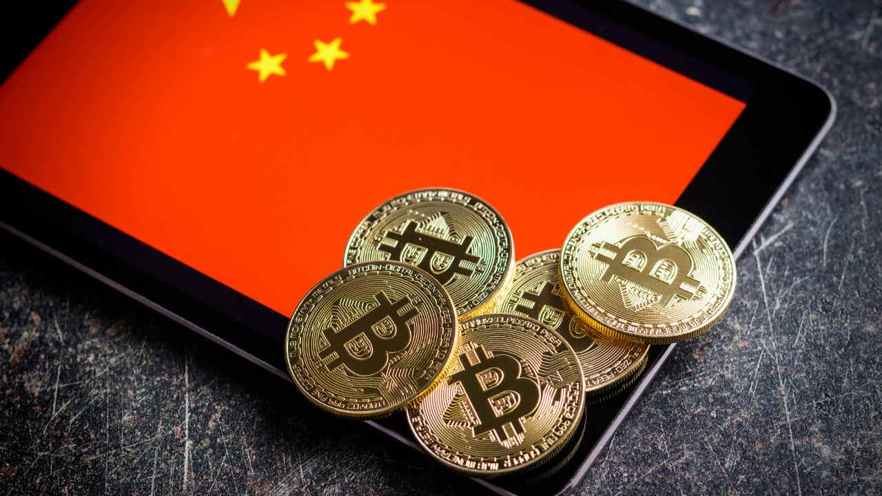 個人データ無断販売?中国警察当局「暗号資産事務所」を差押え